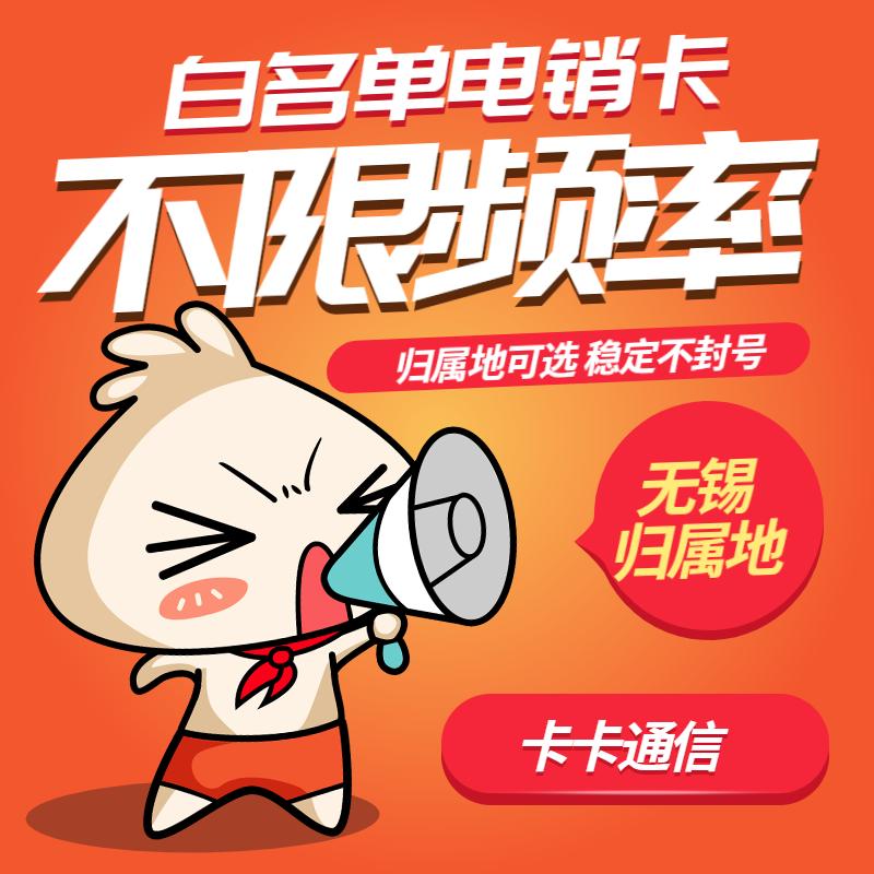 南京长城语音卡