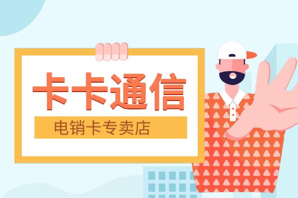 江苏南通、苏州、杭州、郑州白名单