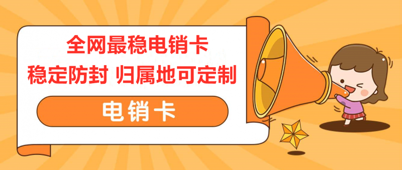 北京牛卡——成功通过测试——牛