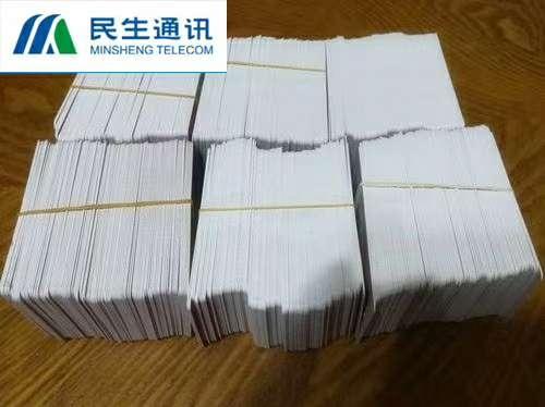 北京牛卡——稳定电销卡