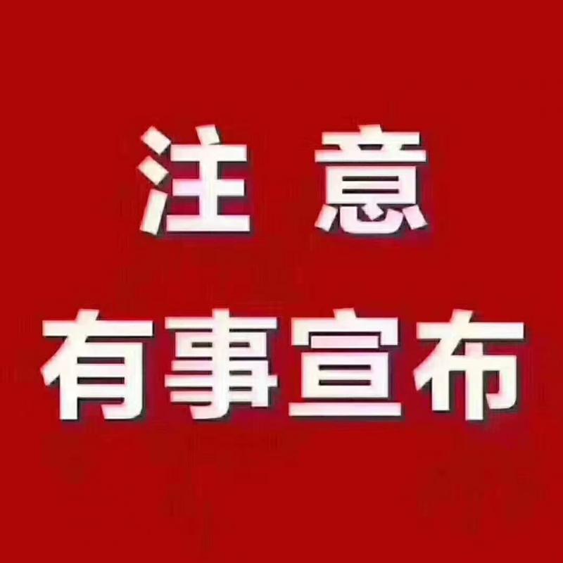贵阳防封电销卡——北京防封电销卡