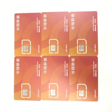 杭州防封电销卡